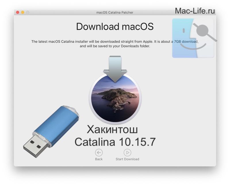 Хакинтош MAC-OS Catalina установочная флешка - ISO образ и инструкция
