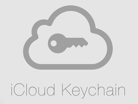 Как настроить Связку ключей iCloud