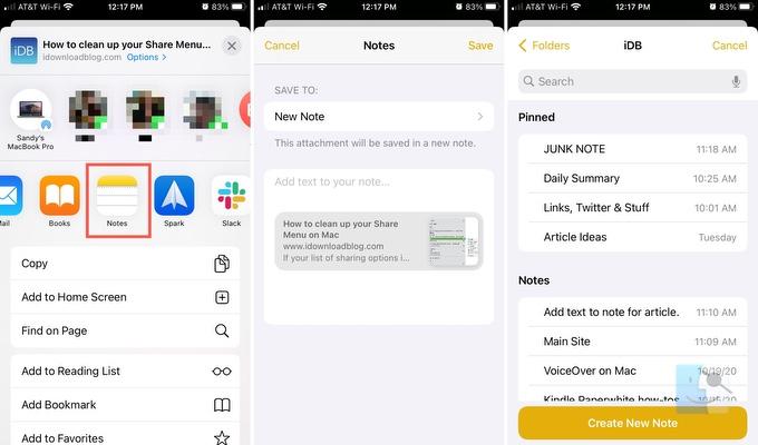 Выберите расположение заметок в Safari на iPhone