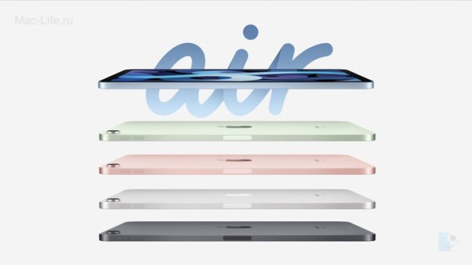 редизайн apple ipad air 2020