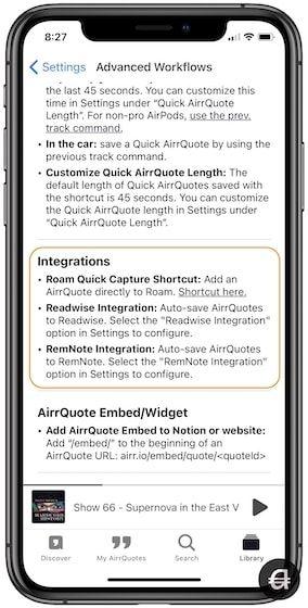 Airr - Интеграции