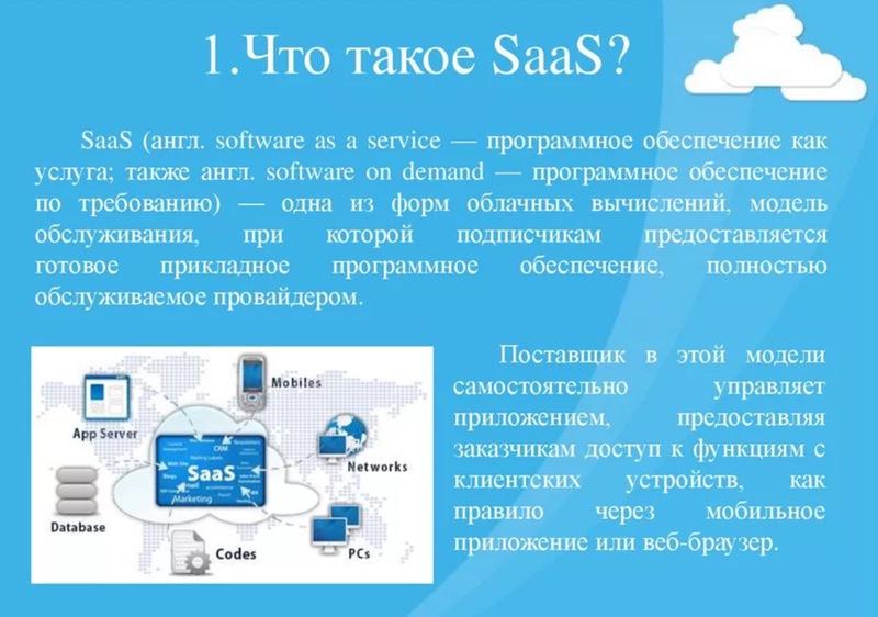 Zoomd запускает интеллектуальную платформу управления кампаниями SaaS с самообслуживанием