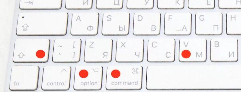kak-vstavit-tekst-na-mac-bez-sohraneniya-formata-i-stilya-1